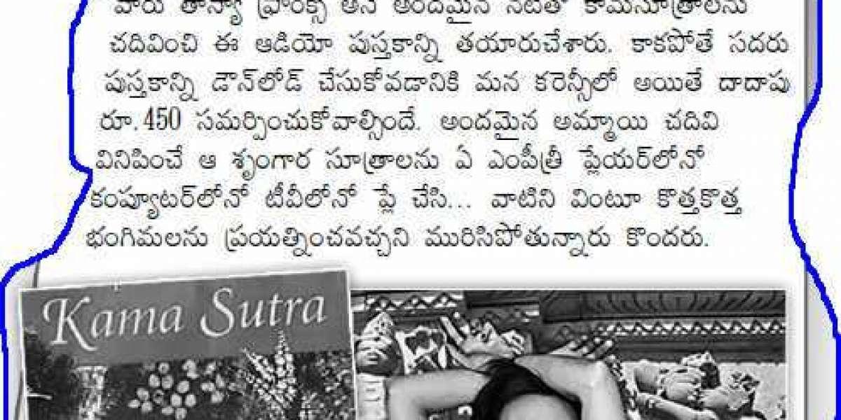 Vatsayana Kamasutra In Download Rar Epub Full Edition Ebook